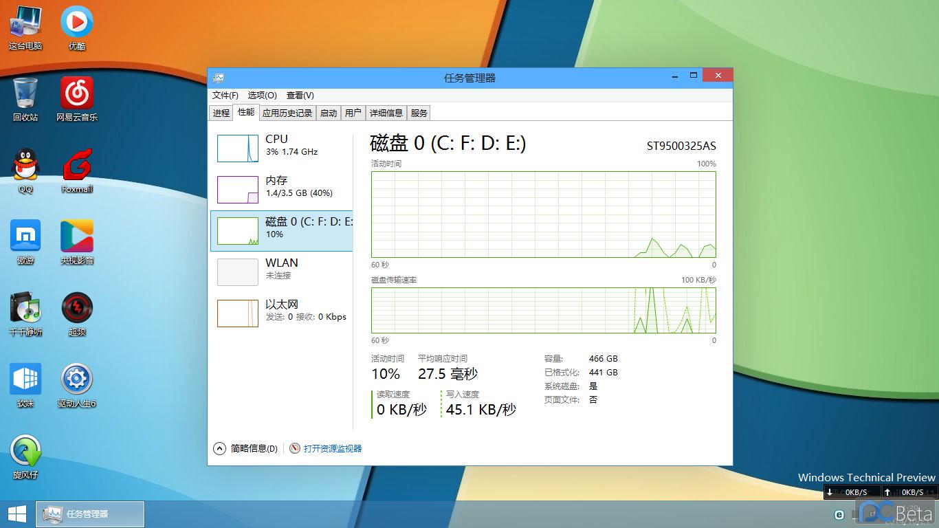 屏幕截图(6).png