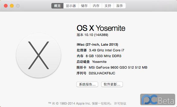 QQ20141021-1.png