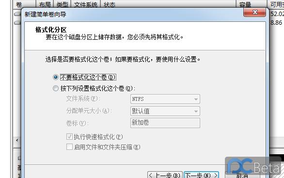 QQ截图20141023173112.png