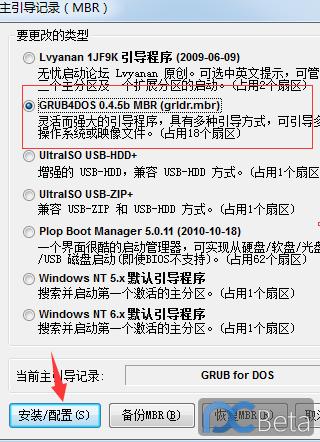 QQ截图20141023174536.png