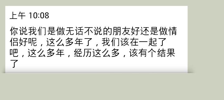 Screenshot_2014-10-01-10-12-17.png