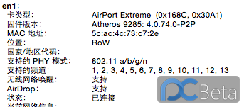 屏幕快照 2014-11-16 20.54.59.png