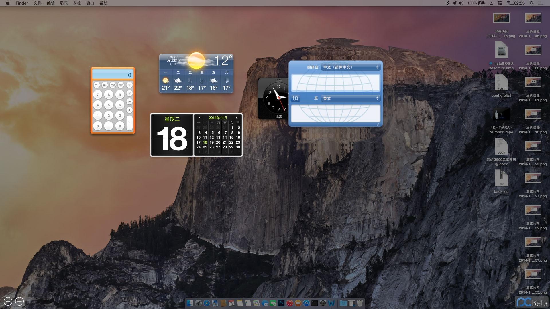 屏幕快照 2014-11-18 上午2.55.27 拷贝.jpg