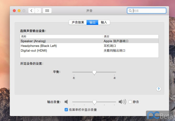 屏幕快照 2014-11-18 上午2.56.45 拷贝.jpg