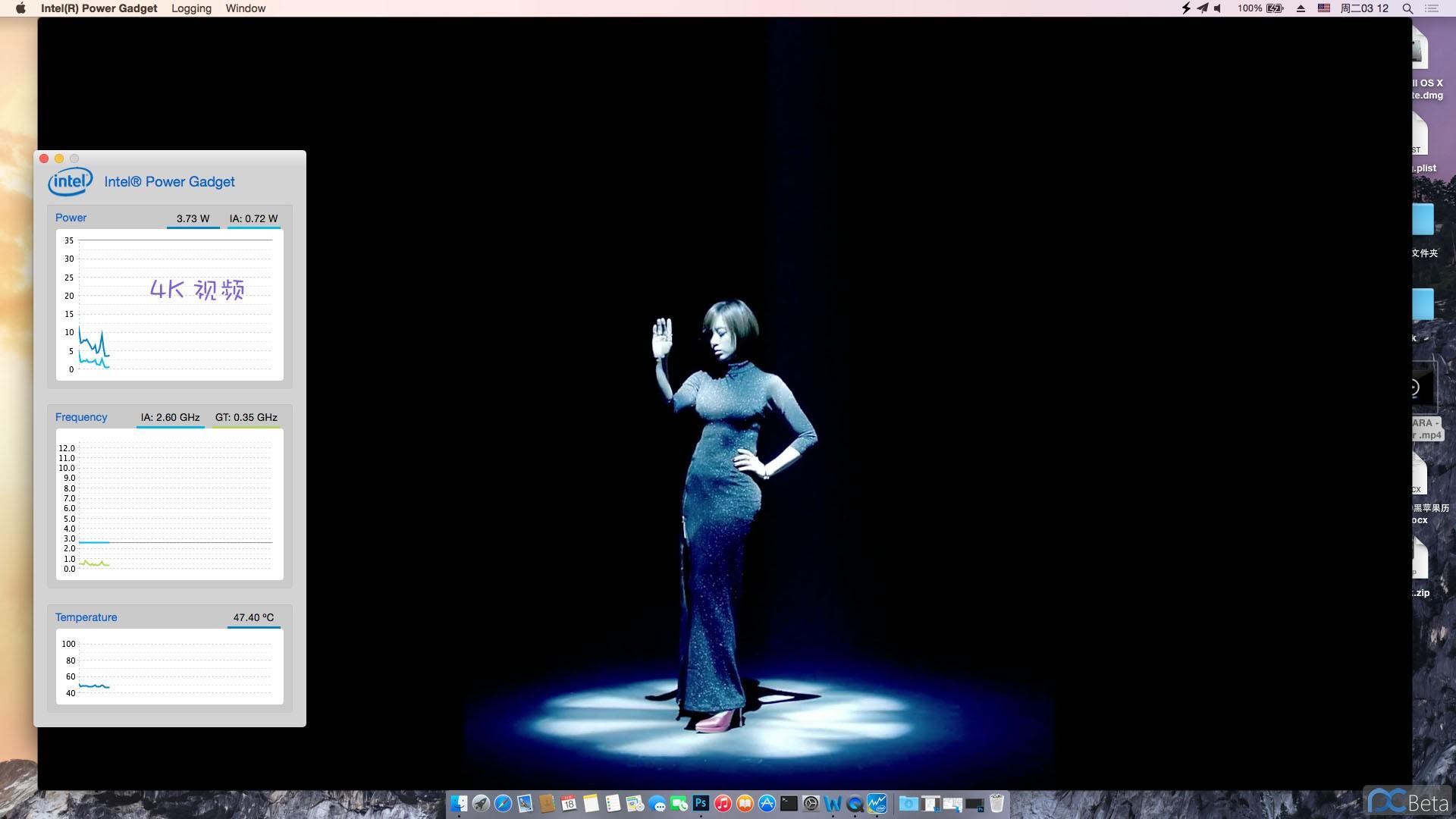 屏幕快照 2014-11-18 上午3.12.36 拷贝.jpg