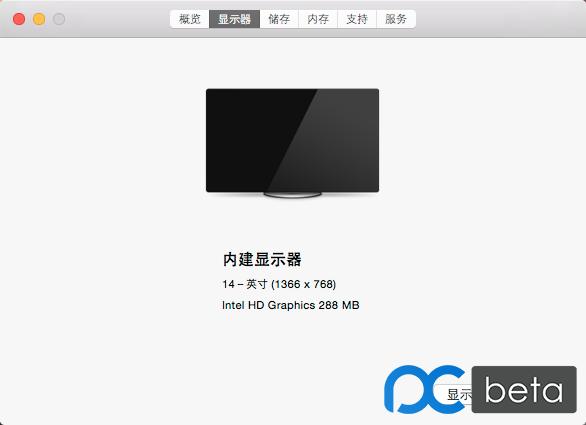 QQ20141221-3.png