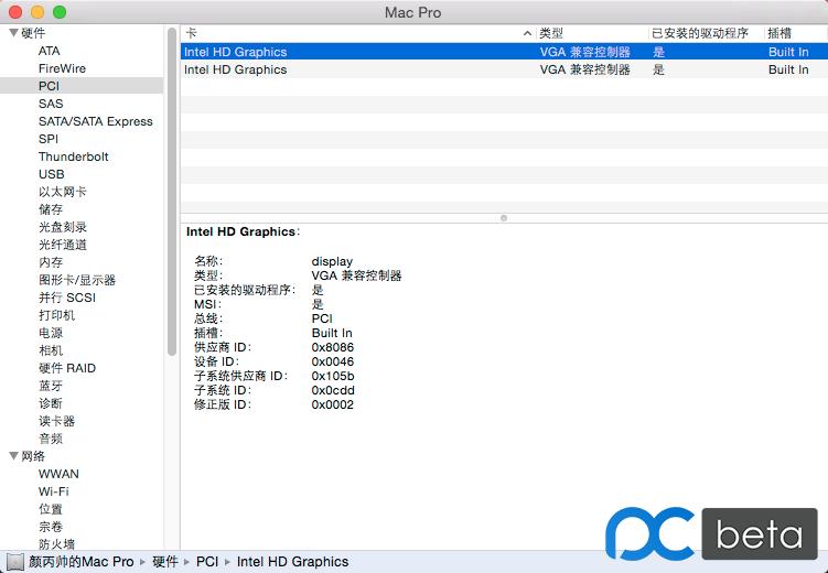 QQ20141221-6.png