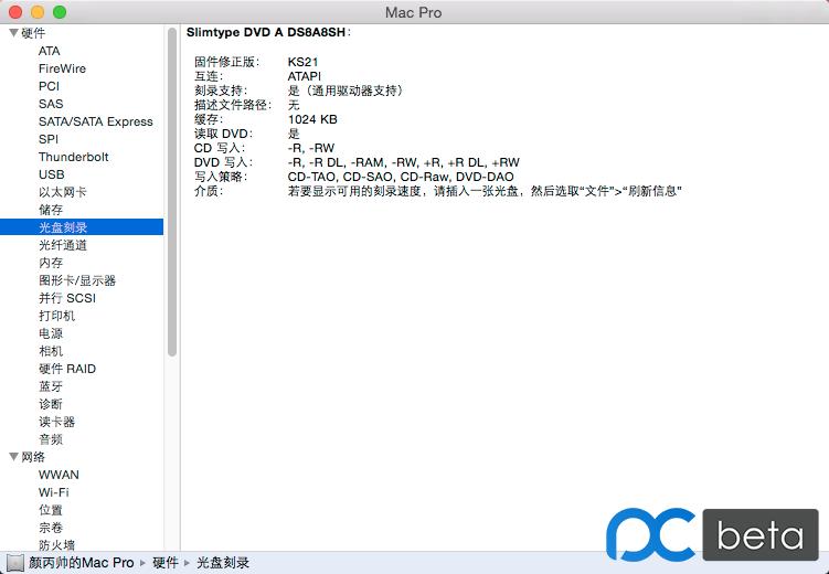 QQ20141221-11.png