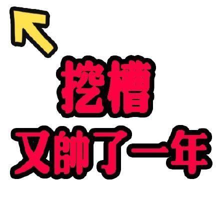 WeChat_1420020058.jpg