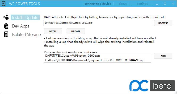 Unnamed QQ Screenshot20150103114809.png