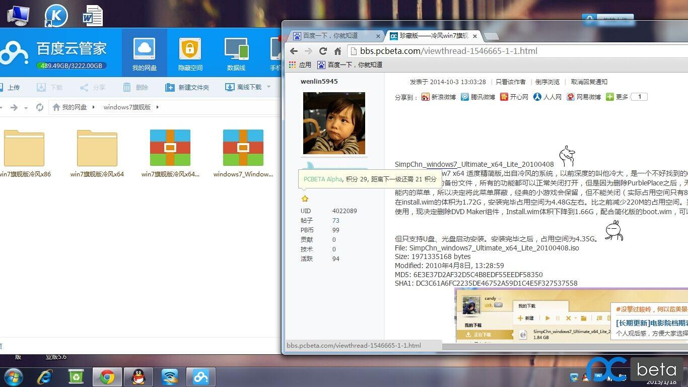 QQ图片20150118120251.jpg