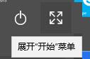 QQ截图20150128182549.jpg