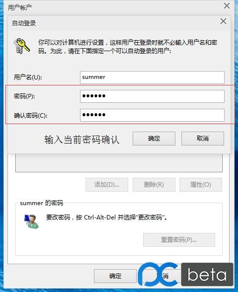 QQ截图20150129104828.jpg