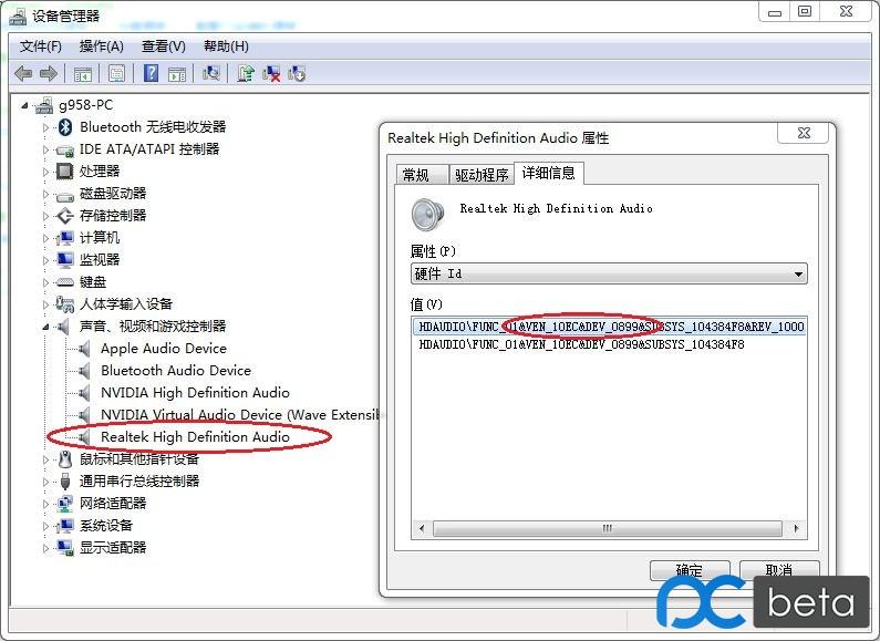 device_id.JPG