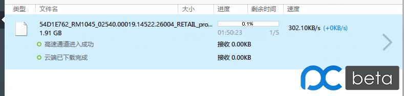 QQ截图20150215124000.png