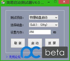 QQ截图20150223170535.png