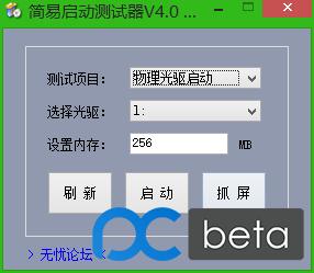 QQ截图20150223170645.png