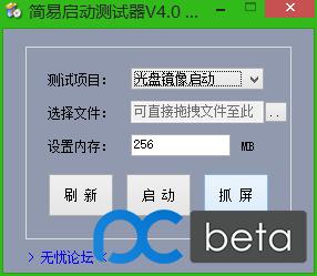 QQ截图20150223170652.png
