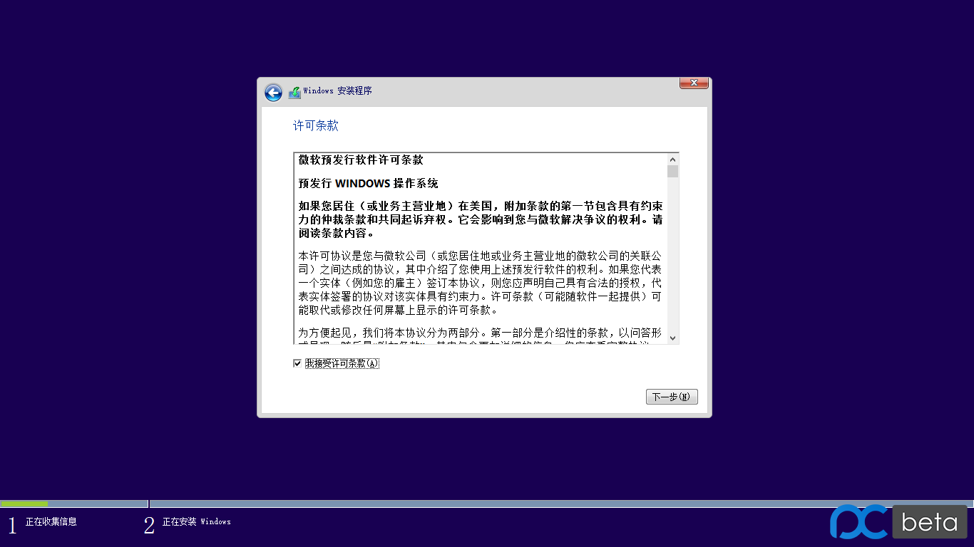 屏幕截图(8).png