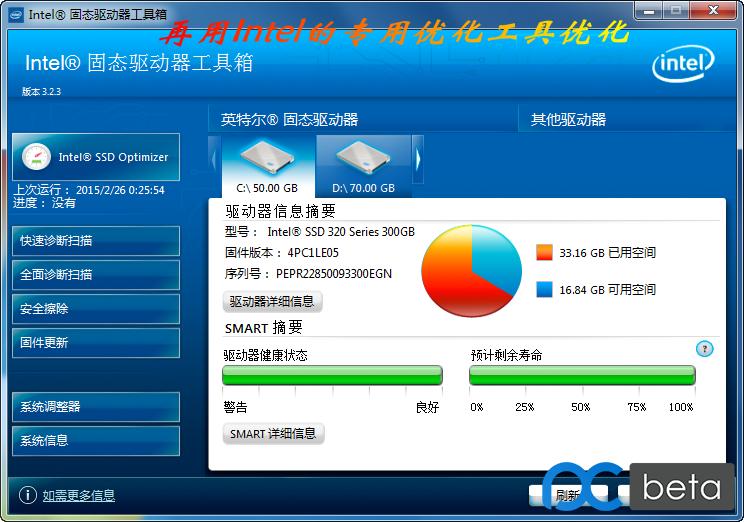 SSD-Opti-0004.png
