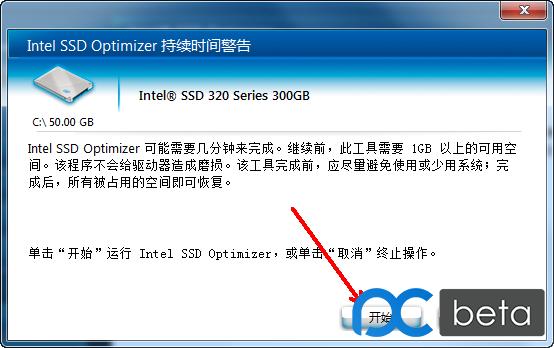 SSD-Opti-0006.png