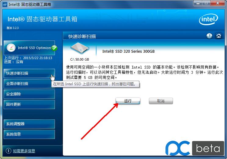 SSD-Opti-0008.png