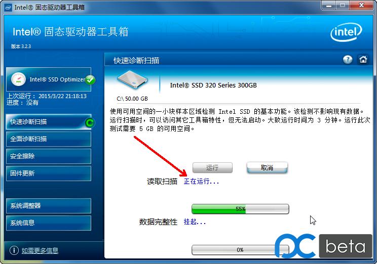 SSD-Opti-0009.png