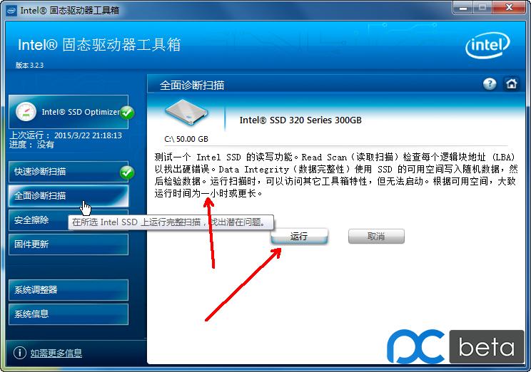 SSD-Opti-0011.png
