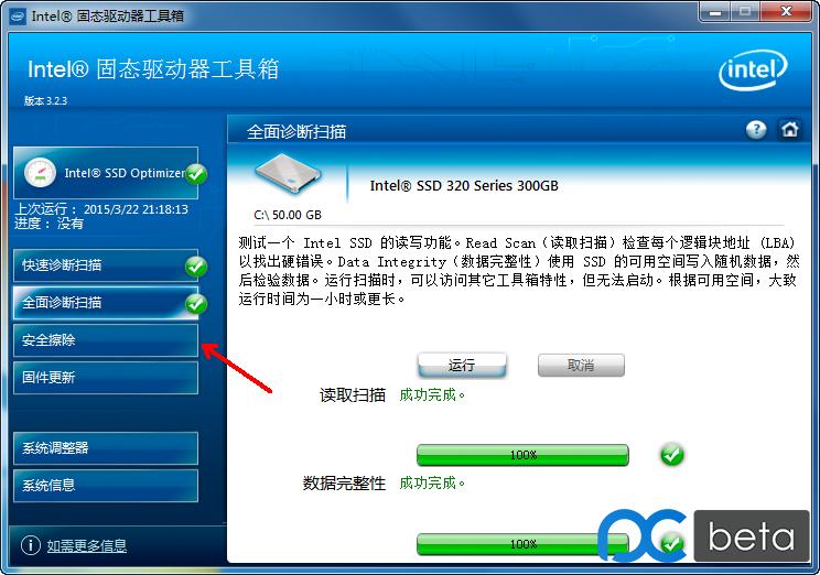 SSD-Opti-0014.png