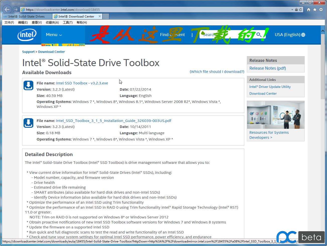 SSD-Opti-0020.png