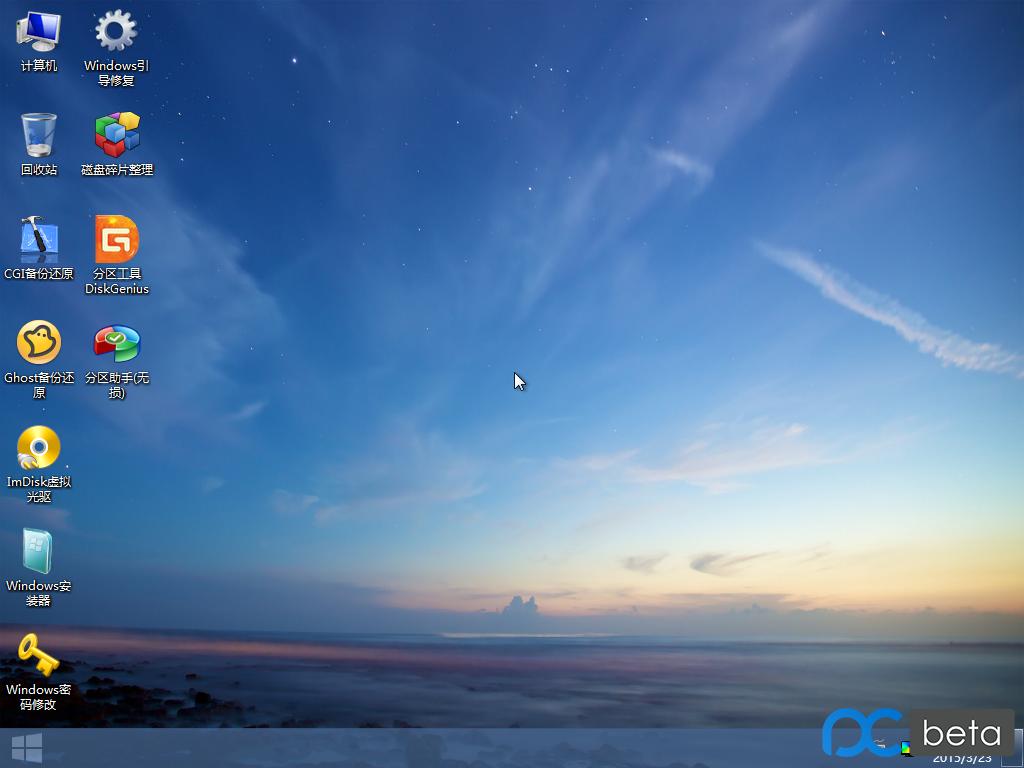 Windows 8 x64-2015-03-23-15-59-31.png