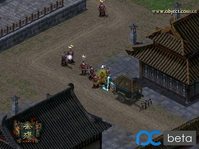 qinshang_yxjt2_b.jpg