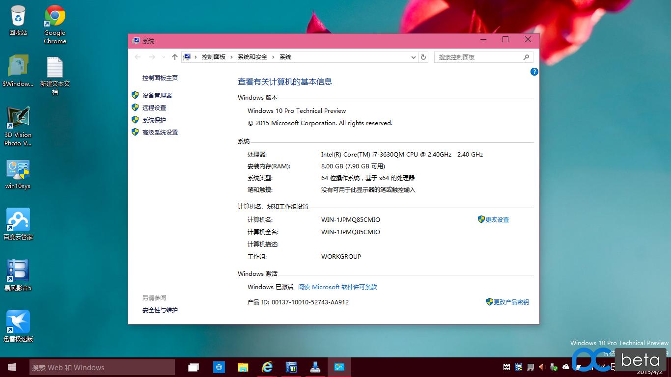 屏幕截图(26).png