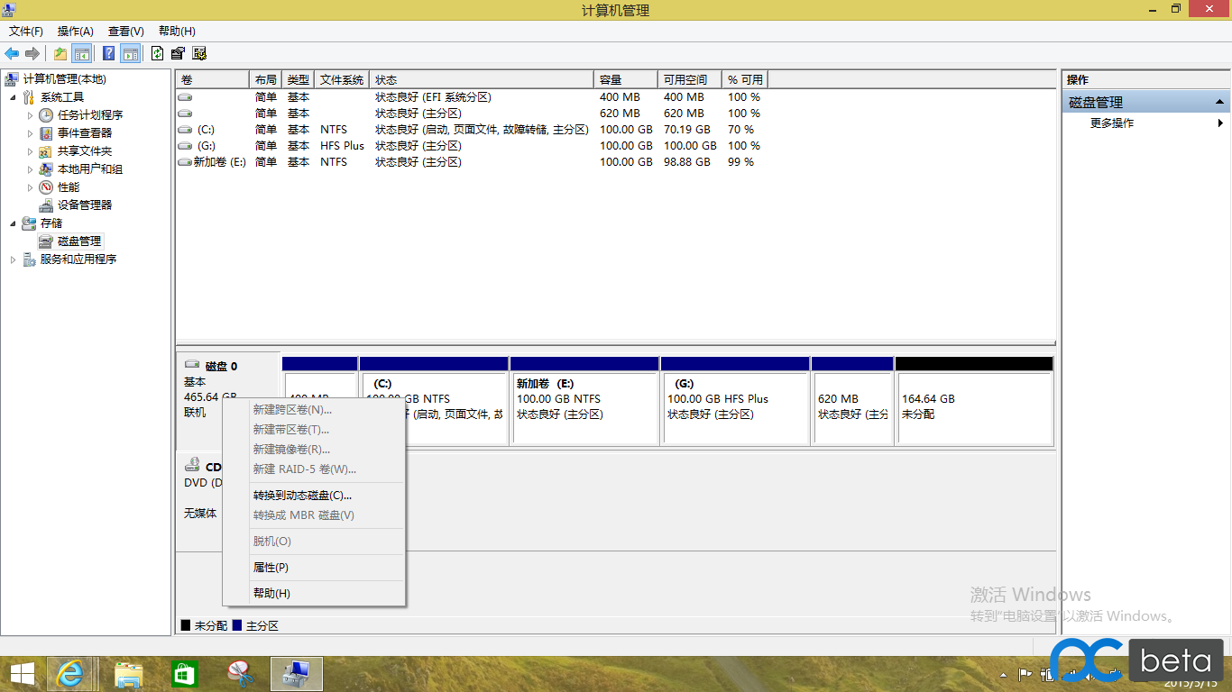 屏幕截图(5).png