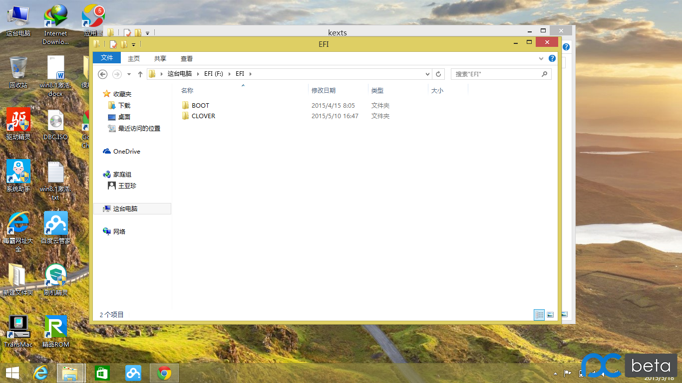 屏幕截图(13).png