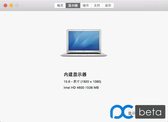 QQ20150520-3.png