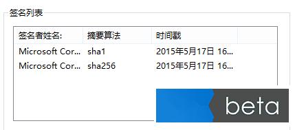 QQ图片20150525113433.png