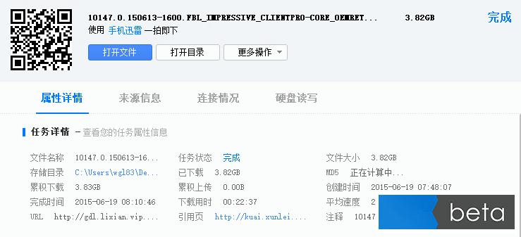 [[9O[E`(OT4B(WCJ8E%6[4J.png