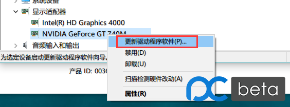 QQ截图20150620112106.png