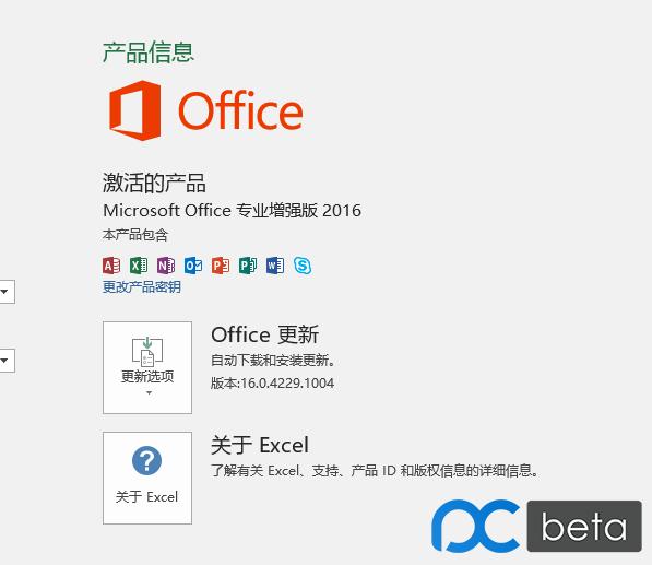 QQ截图20150717193732.png