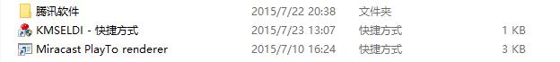 QQ截图20150723131730.png