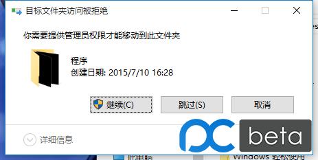 QQ截图20150723131710.png