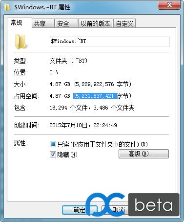 QQ截图20150729104650.png