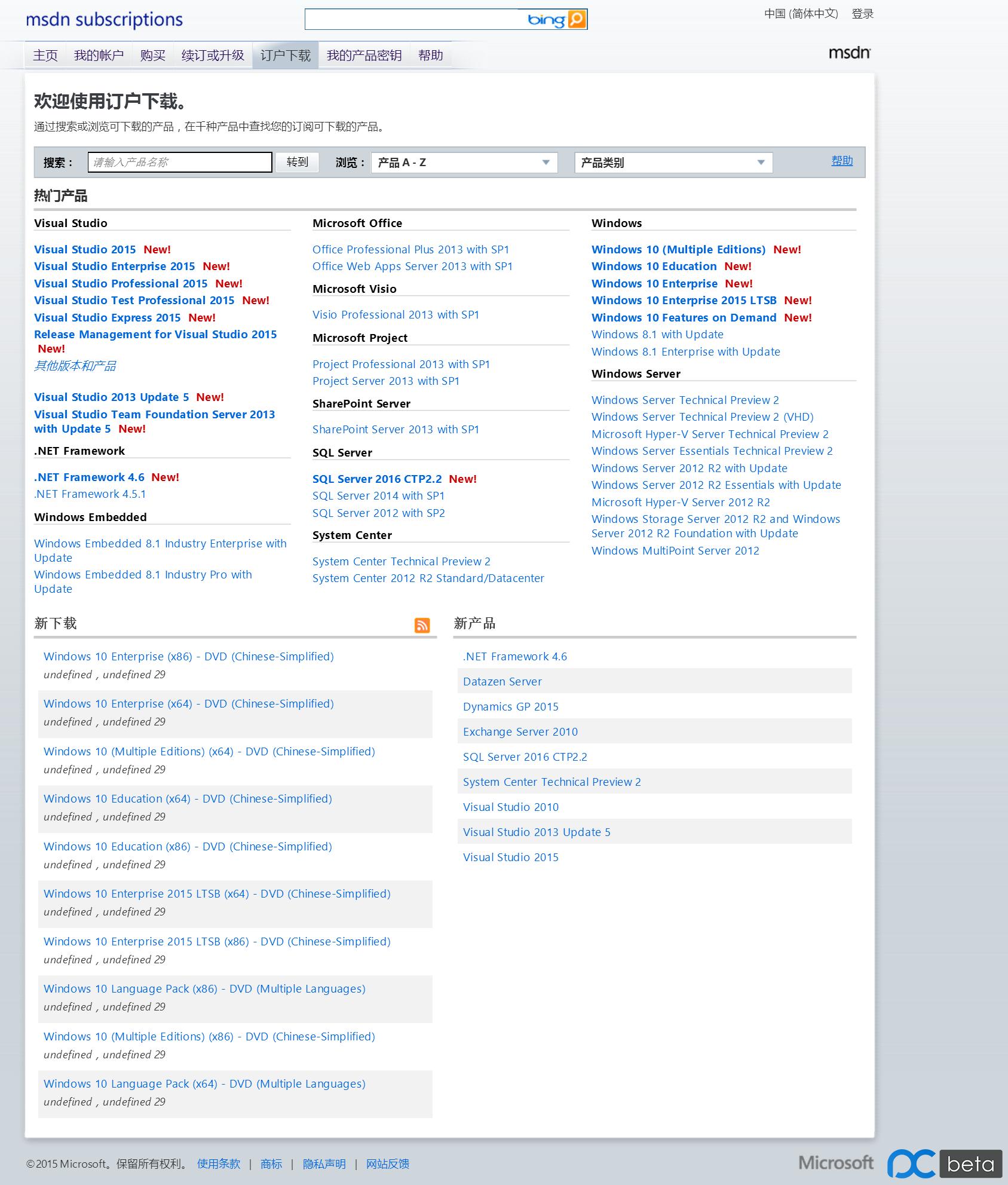 QQ浏览器截屏未命名1.png