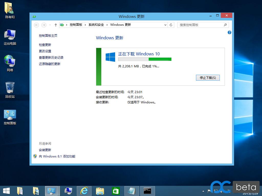 屏幕截图(3).png