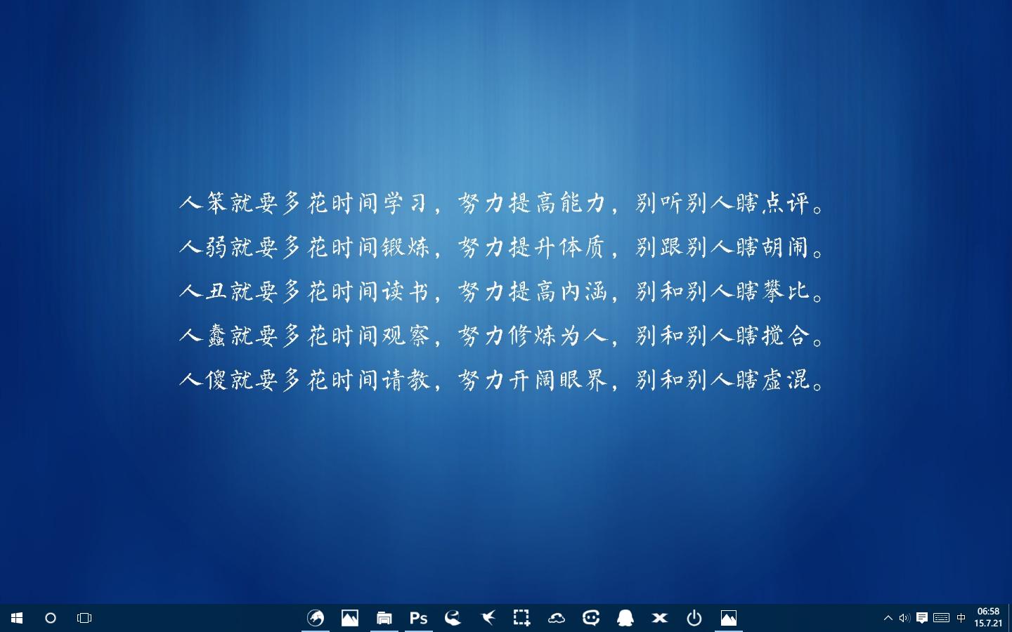 屏幕截图(111).png