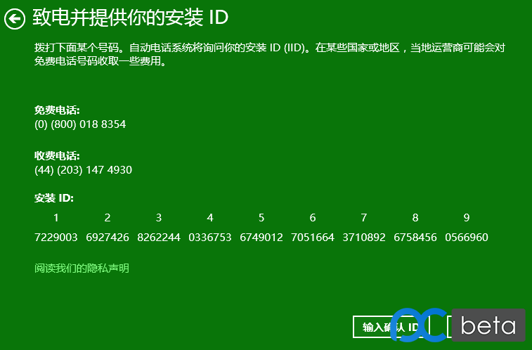 QQ截图20150804212035.png
