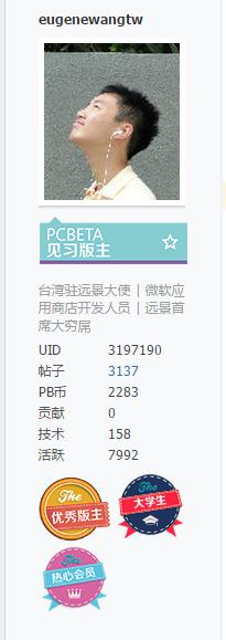 QQ截图20150809211526.png