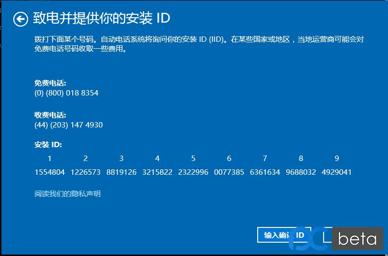 QQ图片20150813151744.png