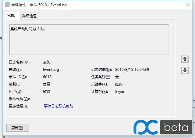 QQ图片20150815125728.jpg